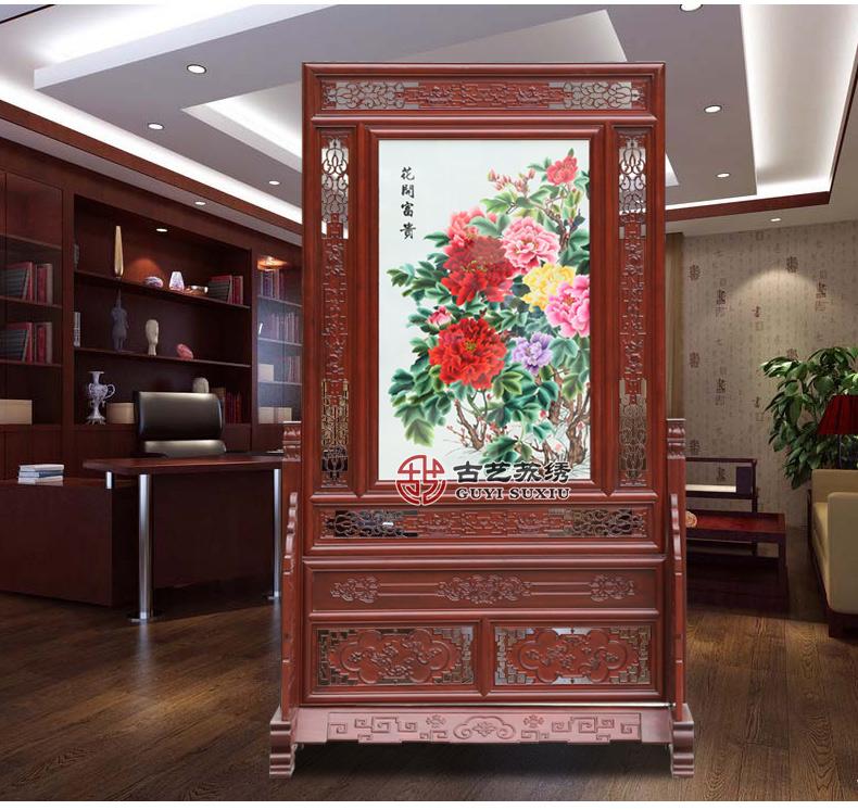 玄關客廳屏風-蘇州古藝蘇繡藝術有限公司